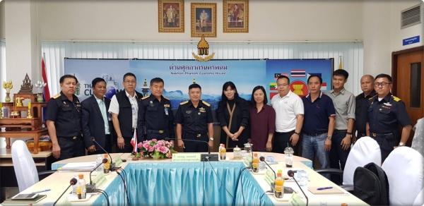 ประชุมร่วมกับด่านศุลกากร นครพนม และผู้บริหาร SCGL